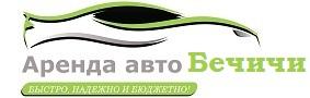 Аренда авто в Черногории Бечичи Logo